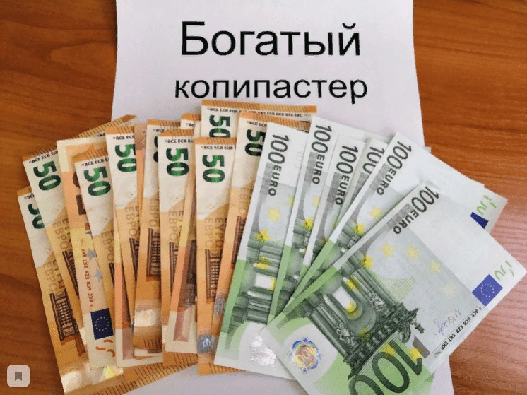 Система Легко – Отзывы о заработке 800 рублей за 5 минут