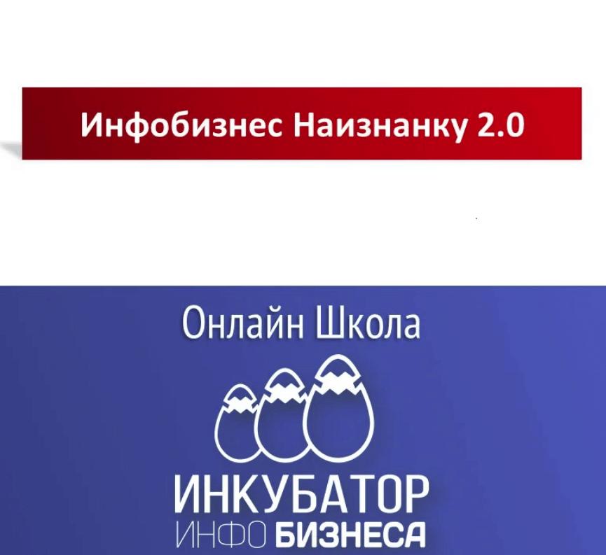 Система Легко— заработок на чат-ботах 800 рублей за 5 минут