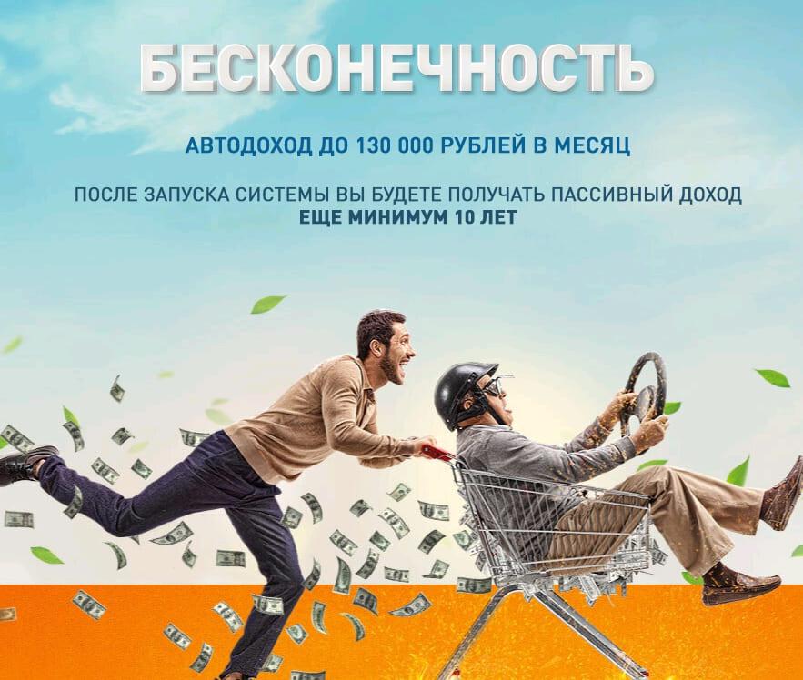 TV Деньги - Честные отзывы о курсе ТиВи деньги