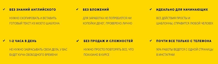 Система Легкий Доллар Сапыч