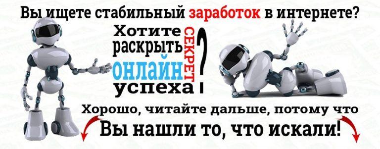 Smart Partner - Скрипт автозаработка и система продаж. Отзыв о курсе Олега Новикова